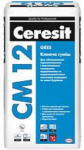 Клей для плитки Ceresit СМ 12