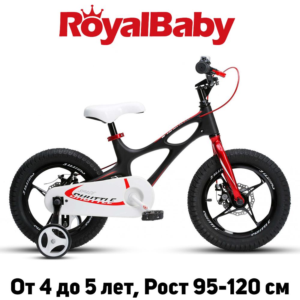 """Велосипед детский RoyalBaby SPACE SHUTTLE 14"""", OFFICIAL UA, черный"""
