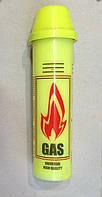 Газ для зажигалок оптом