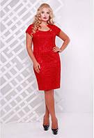 Женское платье демисезонное нарядное повседневное 52-56 р цвета бордо