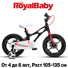 "Велосипед RoyalBaby SPACE SHUTTLE 16"", OFFICIAL UA, черный"