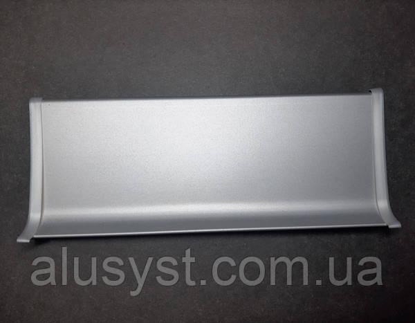Заглушка пластиковая для алюминиевого плинтуса накладного 60-80мм