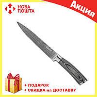 Нож поварской Maestro MR-1483 Damascus Steel 17.5″   ножик   ножи кухонные Маэстро, Маестро