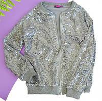 Куртка бомбер женская серебро пайетка рост 158-176