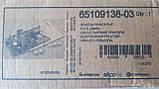 65109138-03 Плата управления Premium, Green Ariston Chaffoteaux, фото 8