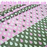 """Лоскут ткани """"Капельки на полосах"""" в розовом цвете № 687а, фото 6"""