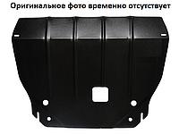 Защита двигателя Mitsubishi Outlander XL (под бампер) 2006-