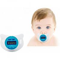 Термометр-соска Baby Temp градусник электронный без ртути для детей