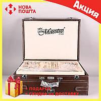 Столовый набор Maestro MR-1515-72 Фраже 72 предмета   Набор столовых предметов в чемодане Маэстро, Маестро, фото 1