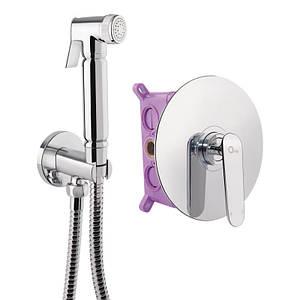 Набор для гигиенического душа Q-tap Inspai-Varius CRM V10440101