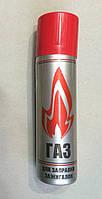 Газ для заправки зажигалок 90 мл
