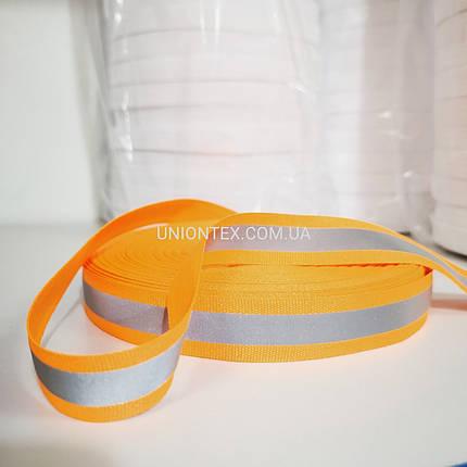 Тесьма светоотражающая оранжевая 2 см, фото 2