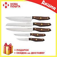 Набор ножей из нержавеющей стали на подставке Maestro MR-1416 (6 предм.) | кухонный нож Маэстро | ножи Маестро, фото 1