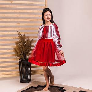 Красный костюмчик для девочки Волынянка