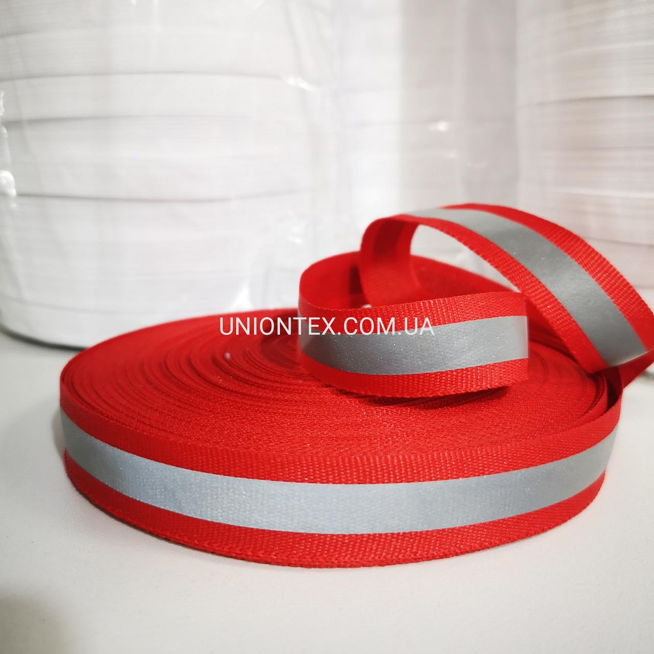 Тесьма светоотражающая красная 2 см