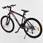 Велосипед Спортивный CORSO 26 дюймов JYT 001-7894 SPIRIT синий/оранжевый, фото 2