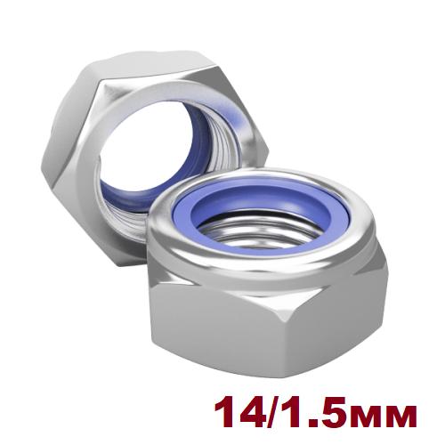 Гайка самоконтрящаяся 14/1.5мм Мелкая резьба Оцинкованная Класс 10.9 DIN 985