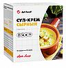 Суп-крем Сырный с крутонами 10 пакетиков по 20 г