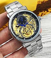 Мужские наручные часы Forsining 8177 Silver-Gold+Подарочная коробочка (Оригинал)