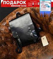 Винтажный красивый  женский рюкзак черный (коричневый) +подарок