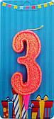 """Свічка Цифра """"3"""" (рожева-блиск) NEW"""