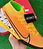 Футзалки (бампы) Nike Mercurial Super FLY, фото 2