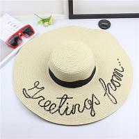 Широка жіноча літня шляпа Greetings from… 47 см
