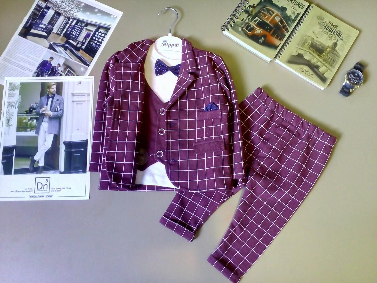 Нарядный костюм тройка на мальчика  джентельмен  6-18 мес.