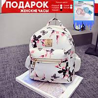 Рюкзак женский маленький, удобный (разные цвета) +подарок