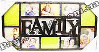 """Рамка-коллаж черная """"Family"""" на 10 фото"""