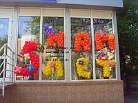 Надписи из шаров к открытию магазинов