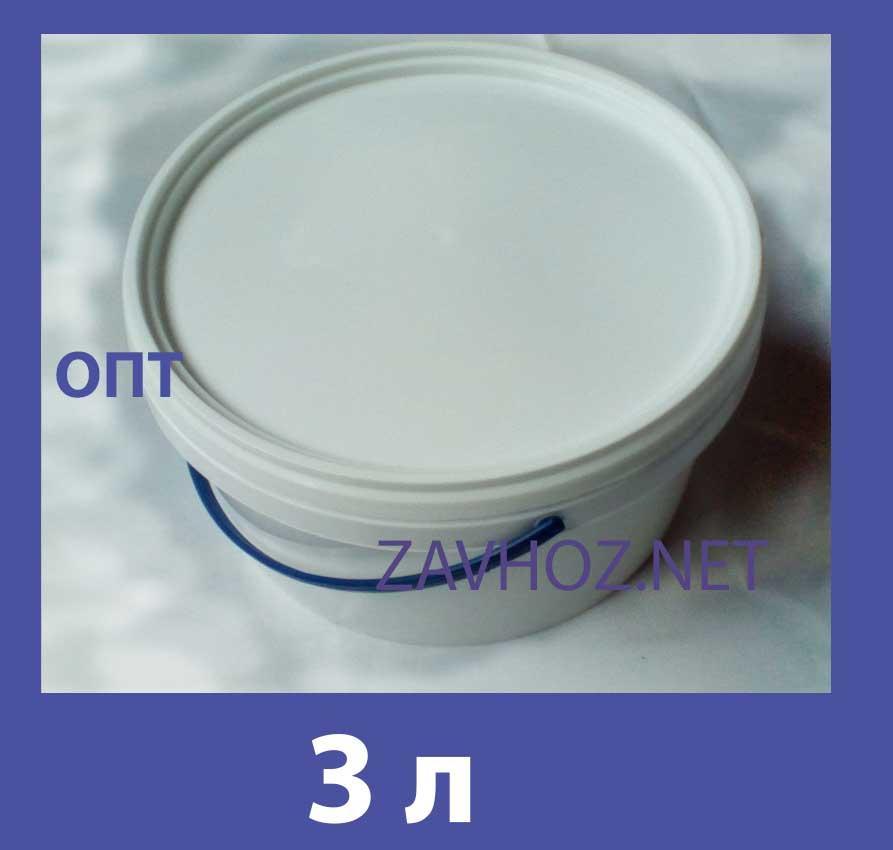 Ведро пластиковое 3 л белое