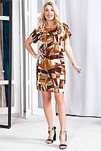 Платье 631 коричневое