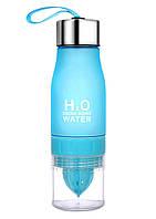 Бутылка СИНЯЯ H2O Water Bottle 650 мл | Бутылка-соковыжималка для воды и напитков