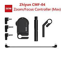 Zhiyun-Tech TransMount Servo Focus Controller для Crane 3-Lab и WEEBILL LAB (MAX) (GMB-CMF-04) (CMF-04), фото 1