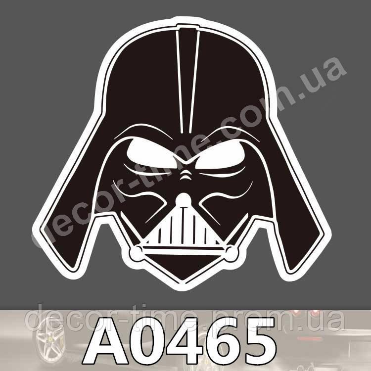 "Стикер: ""A0465"""