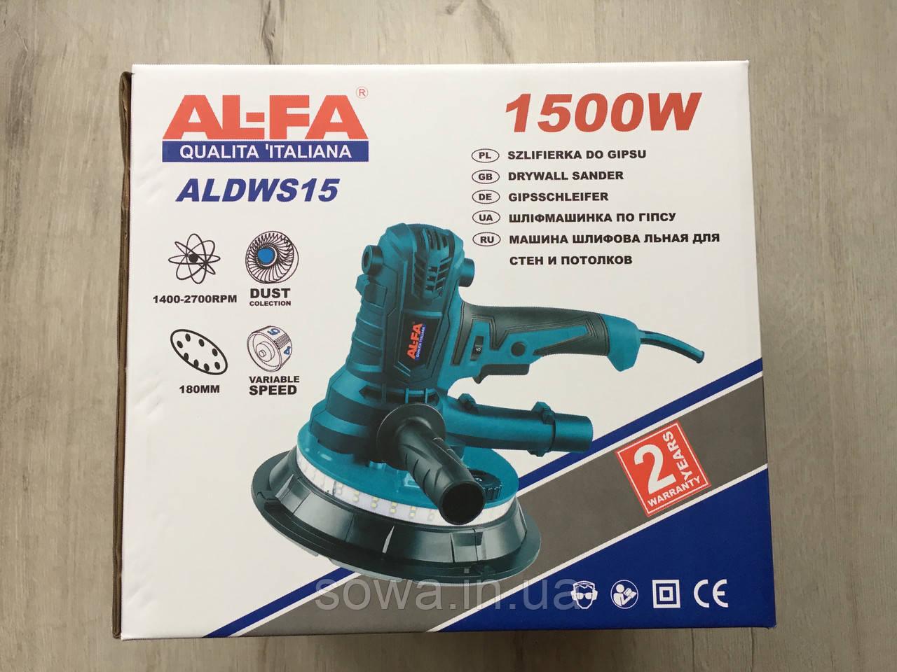Шлифовальная машина по штукатурке AL-FA ALDWS15 с подсветкой - фото 10