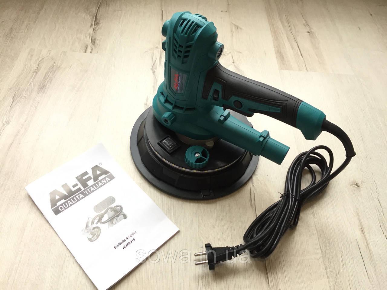 Шлифовальная машина по штукатурке AL-FA ALDWS15 с подсветкой - фото 2