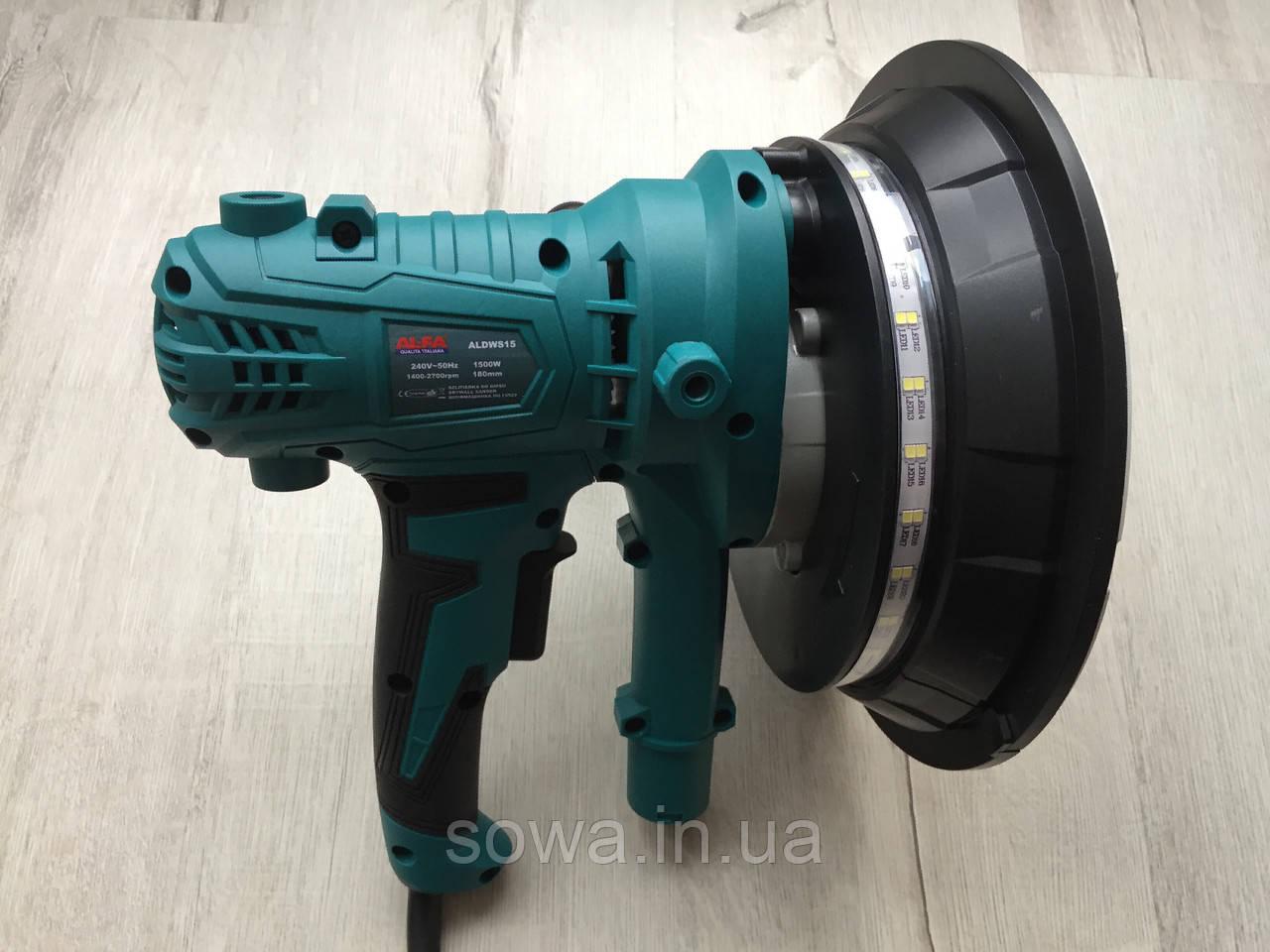 Шлифовальная машина по штукатурке AL-FA ALDWS15 с подсветкой - фото 5