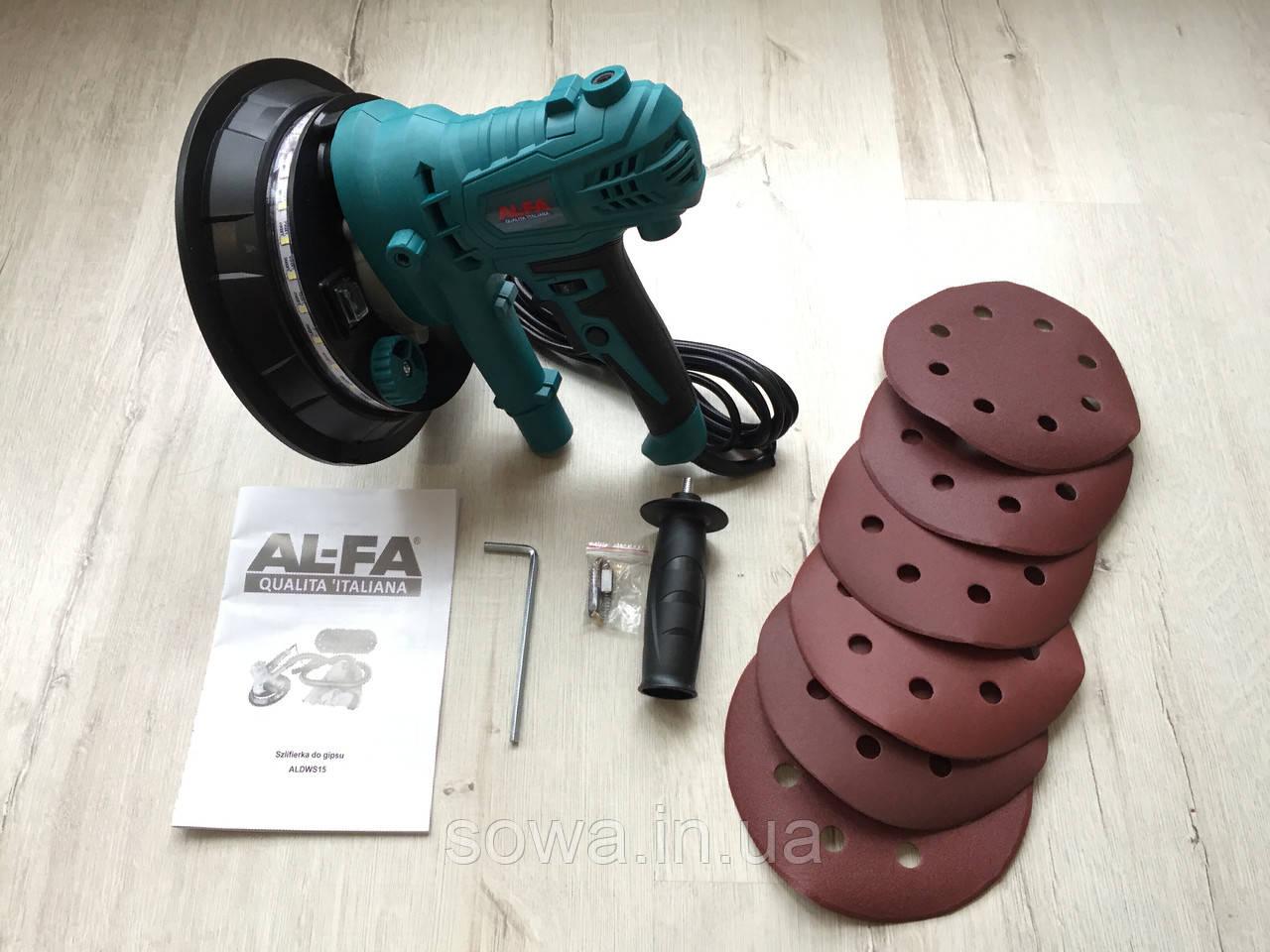 Шлифовальная машина по штукатурке AL-FA ALDWS15 с подсветкой - фото 1