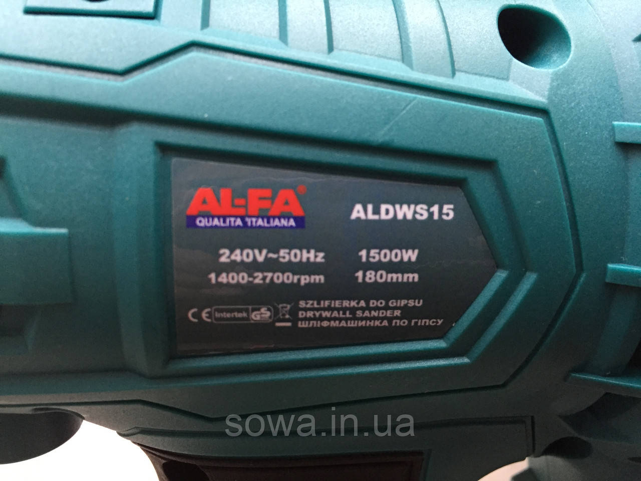 Шлифовальная машина по штукатурке AL-FA ALDWS15 с подсветкой - фото 9