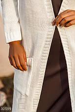 Длинный кардиган женский  белого цвета, фото 2