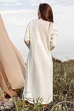 Длинный кардиган женский  белого цвета, фото 3