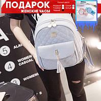 Городской удобный женский рюкзак (разные цвета) +подарок