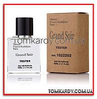 Maison Francis Kurkdjian Grand Soir [Tester Концентрат] 50 ml.