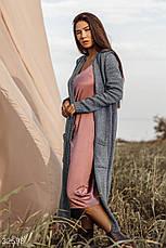 Кардиган женский  с карманами, фото 2
