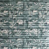 Самоклеющаяся декоративная 3D панель бамбуковая кладка бирюза 700x770x7мм