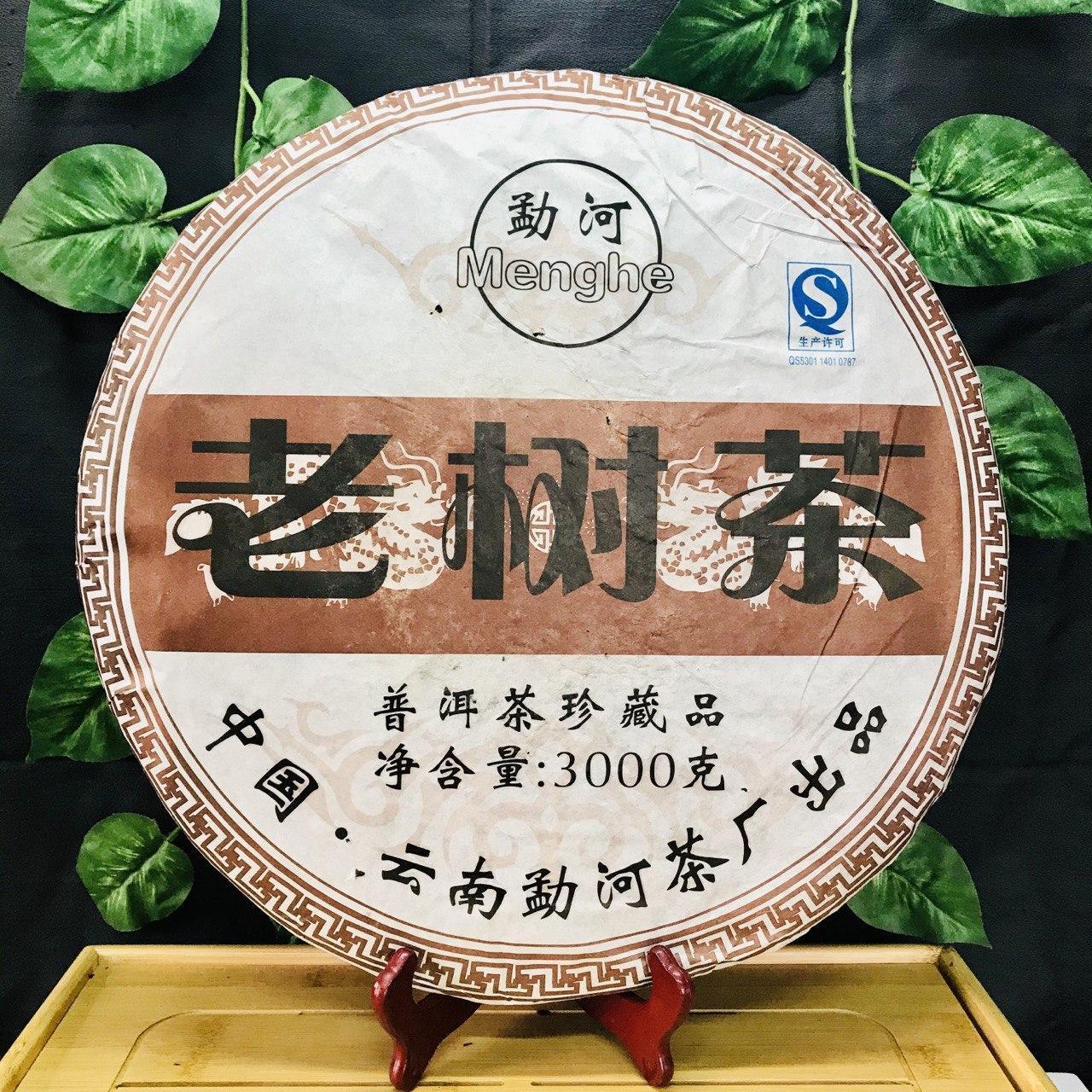 """Menghe""Величезний млинець 3 кг класичного шу пуеру 2009 рік"