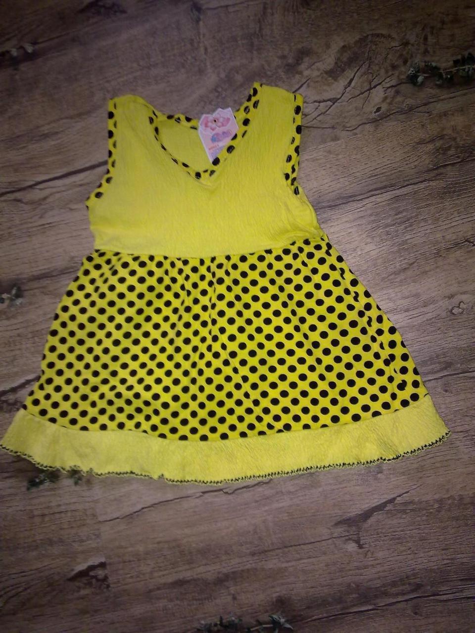 Яркое платье для маленькой девочки 1-2 года