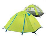 Двухслойная,4-х местная палатка с алюминиевыми дугами, зеленая., фото 4